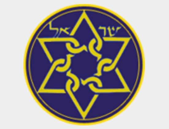 SAREL Volontariat Israel